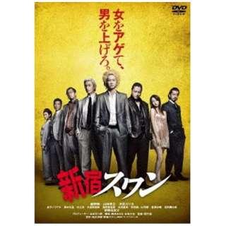 新宿スワン スペシャル・プライス 【DVD】