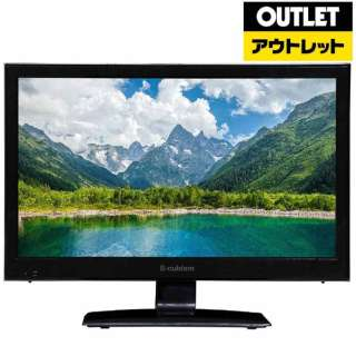 【アウトレット品】 地上デジタルチューナー内蔵 液晶テレビ[16V型/ハイビジョン] AT-16G01SR(USB HDD録画対応) 【生産完了品】