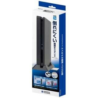 倒れにくい縦置きスタンド for PlayStation4 ブラック PS4-085[PS4(CUH-2000/CUH-2100)]