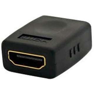 HDX-FF 中継プラグ YouZipper [HDMI⇔HDMI]