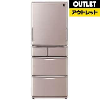 【アウトレット品】 SJ-XW44B-T 冷蔵庫 プラズマクラスター冷蔵庫 シャイニーブラウン [5ドア /左右開きタイプ /430L] 【生産完了品】