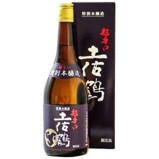 土佐鶴 特別本醸造 超辛口 720ml【日本酒・清酒】