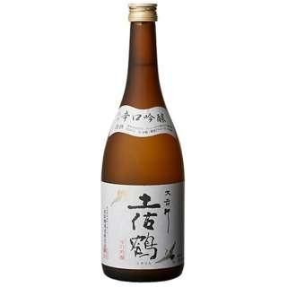 土佐鶴 大吉祥 辛口吟醸 720ml【日本酒・清酒】