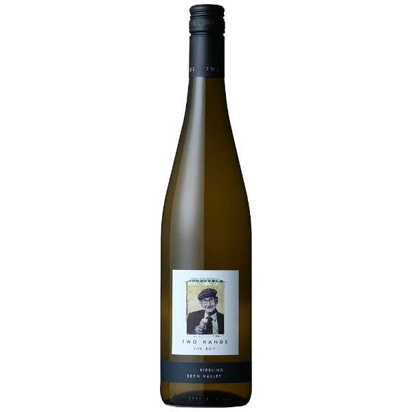 トゥー・ハンズ・ワインズ ザ・ボーイ リースリング 750ml【白ワイン】
