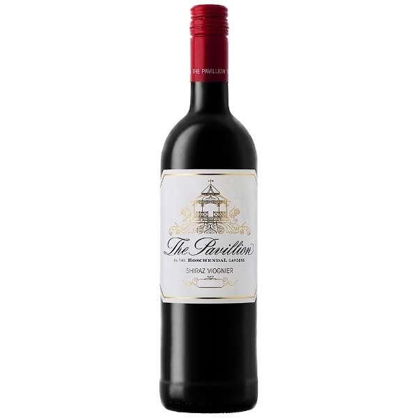 ボッシェンダル ザ・パヴィリオン シラーズ ヴィオニエ 750ml【赤ワイン】