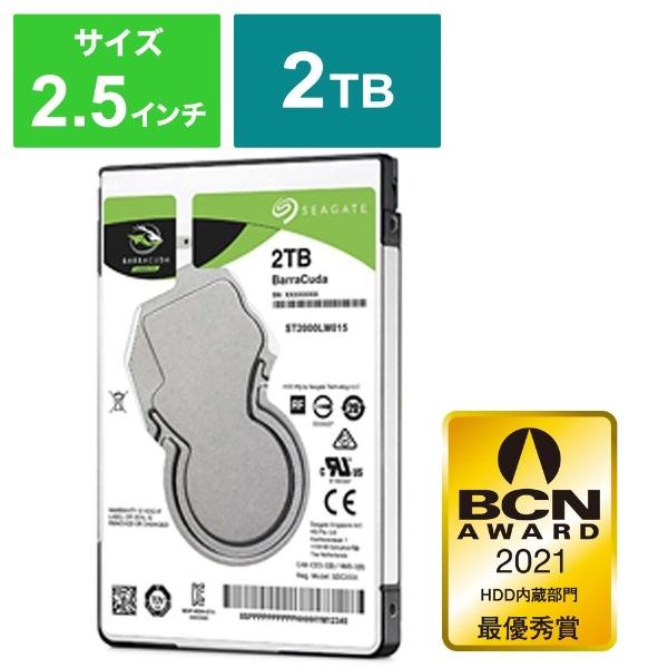 ST2000LM015 [2TB 7mm]