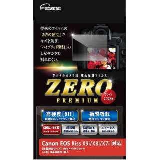 液晶保護フィルムゼロプレミアム(キヤノンX9i/8i/7i専用)E-7525