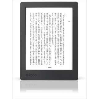 N867-KJ-BK-S-EP 電子書籍リーダー kobo aura H2O Edition 2 ブラック