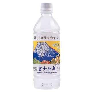 富士ミネラルウォーター (500ml/24本)【ミネラルウォーター】