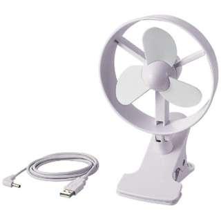 FAN-U174WH USB扇風機 ホワイト