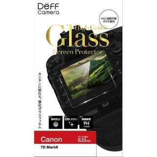 デジタルカメラ用 液晶保護ガラスフィルム DPG-BC1CA02 Canon 7D MarkII 対応