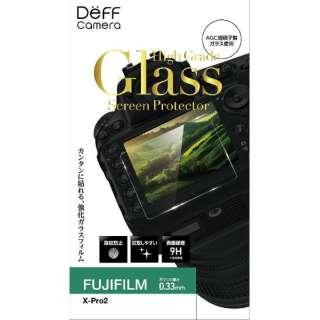 デジタルカメラ用 液晶保護ガラスフィルム DPG-BC1FU04 FUJIFILM X-Pro2 対応