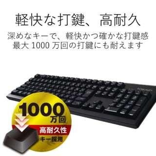 TK-FDM088TBK キーボード ブラック [USB /ワイヤレス]