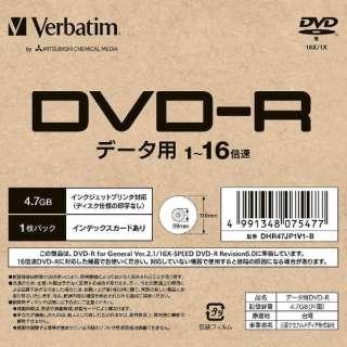 データ用DVD-R 1枚パック DHR47JP1V1-B
