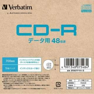 データ用CD-R 1枚パック SR80FP1V1-B