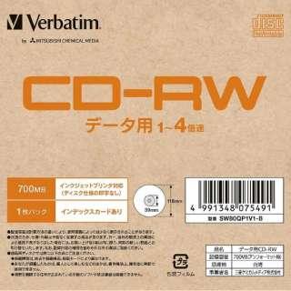 データ用CD-RW 1枚パック SW80QP1V1-B