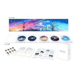 """""""Your name."""" Group of five pieces of Blu-ray collectors edition 4K Ultra HD Blu-ray bundling (first production-limited) [Ultra HD Blu-ray Software]"""