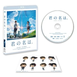 """""""Your name."""" Blu-ray standard edition [Blu-ray Software]"""