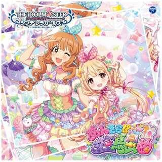 (ゲーム・ミュージック)/THE IDOLM@STER CINDERELLA GIRLS STARLIGHT MASTER 11 あんきら!?狂騒曲 【CD】
