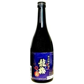 龍梅 爽 特別純米 720ml【日本酒・清酒】
