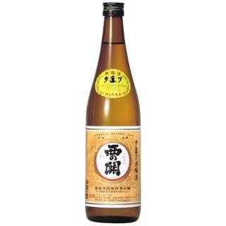 西の関 手造り本醸造 720ml【日本酒・清酒】