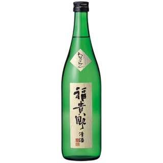 福貴野 普通酒 720ml【日本酒・清酒】