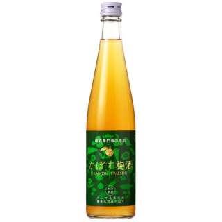 かぼす梅酒 500ml【梅酒】