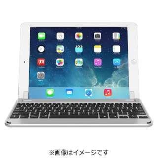 BRY1011 キーボード BRYDGE 9.7[iPad 9.7インチ / 9.7インチiPad Pro / iPad Air 2・1用] Silver [Bluetooth /ワイヤレス]