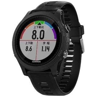 正規品 GPSランニング/トライアスロンウォッチ ForeAthlete935 ブラック 174614 【正規品】