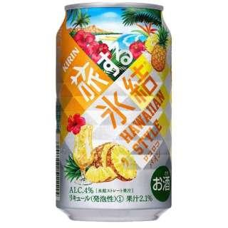 旅する氷結 ロコロコパイン 350ml 24本【缶チューハイ】