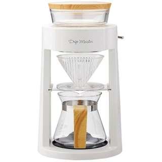 ADM-200 コーヒーメーカー Drip Meister(ドリップマイスター) ホワイト