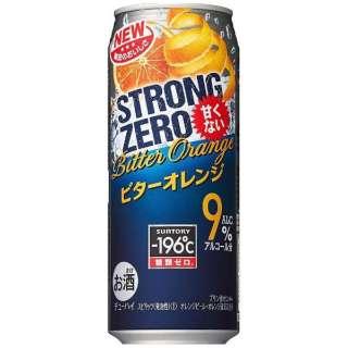 -196℃ ストロングゼロ ビターオレンジ (500ml/24本入)【缶チューハイ】