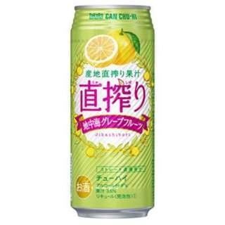 直搾り グレープフルーツ (500ml/24本)【缶チューハイ】