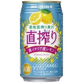直搾り レモン 350ml 24本【缶チューハイ】