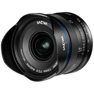カメラレンズ 7.5mm F2 MFT ブラック [マイクロフォーサーズ /単焦点レンズ]