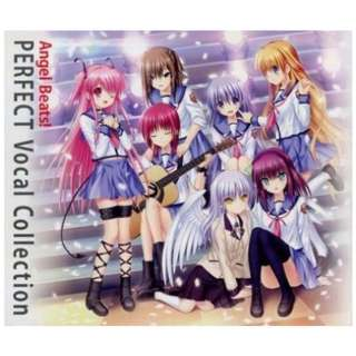 (V.A.)/Angel Beats! PERFECT VOCAL COLLECTION 【CD】