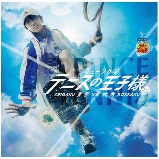 (ミュージカル)/ミュージカル『テニスの王子様』 3rd season 青学(せいがく)vs六角 【CD】