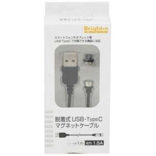 [Type-C]脱着式マグネットケーブル 充電 1m ブラック BM-USBCMG [1.0m]