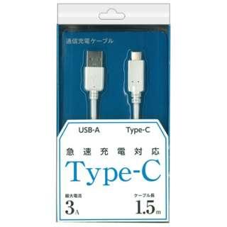 [Type-C]ケーブル 充電・転送 1.5m ホワイト BKS-UD3C150W [1.5m]