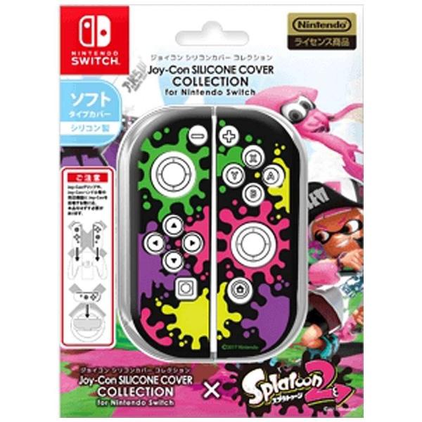 ジョイコンシリコンカバーコレクション for Nintendo Switch(スプラトゥーン2) CJS-001-1 [Type-A ブラック]