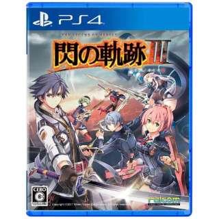英雄伝説 閃の軌跡III【PS4ゲームソフト】