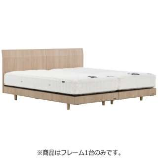 【フレームのみ】収納なし ライフトリートメントアレス LT-PD1408F[レッグ/スノコ床板](セミダブルサイズ/ナチュラル) フランスベッド