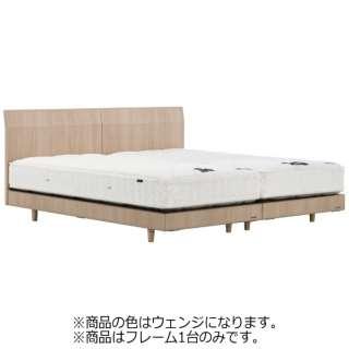 【フレームのみ】収納なし ライフトリートメントアレス LT-PD1408F[レッグ/スノコ床板](セミダブルサイズ/ウェンジ) フランスベッド