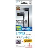 [ライトニング] ケーブル 充電・転送 (L字 1m・ブラック)MFi認証 MUJ-S100LBK