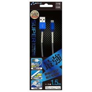 [ライトニング]ケーブル 充電・転送 (1.5m・ブルー)MFi認証 MUJ-S150STG BL