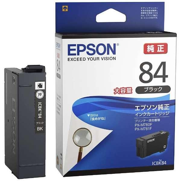 ICBK84 純正プリンターインク ビジネスインクジェット(EPSON) ブラック