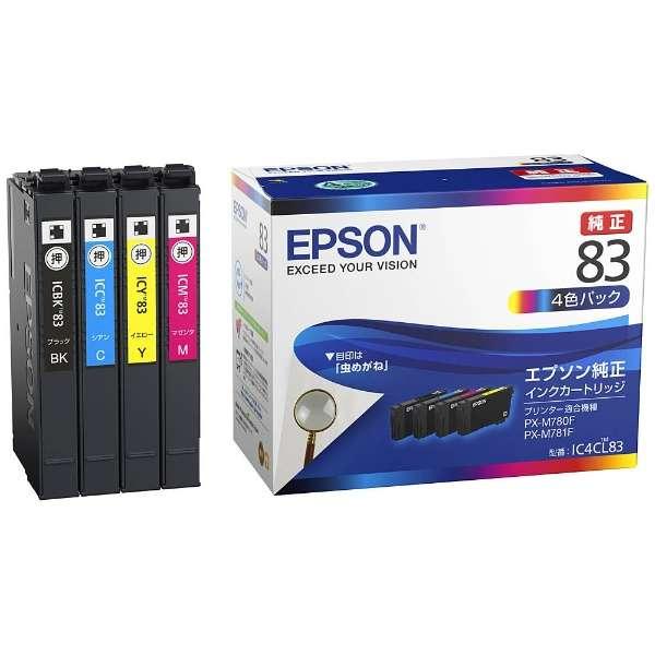 IC4CL83 純正プリンターインク ビジネスインクジェット(EPSON) 4色パック