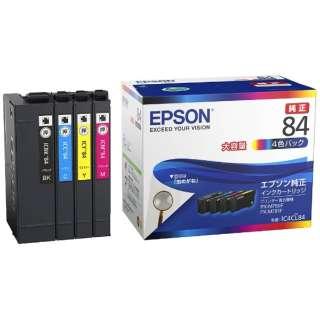 IC4CL84 純正プリンターインク ビジネスインクジェット(EPSON) 4色パック