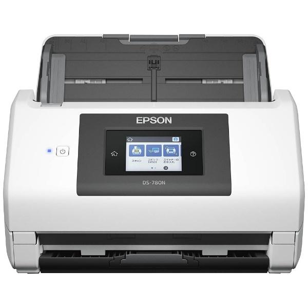 エプソン セイコーエプソン EPSON スキャナー DS-780N シートフィードA4両面NW内臓