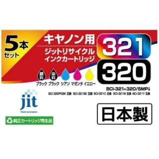 JIT-BC3215P キヤノン Canon:BCI-321+320/5MP 5色マルチパック対応 ジット リサイクルインク カートリッジ JIT-BC3215P 5色マルチパック